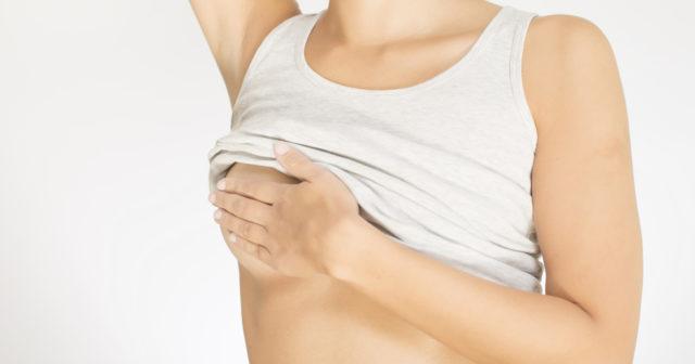 hur man får mindre bröst