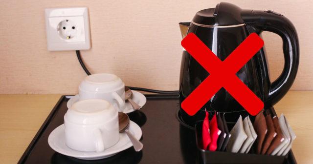 Därför ska du ALDRIG använda hotellets vattenkokare